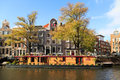 Prinsengracht canal in autumn. Amsterdam, Netherlands Royalty Free Stock Photo