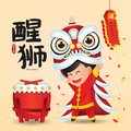 Chinese New Year Lion Dance Vector Illustration.