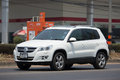 Private Volkswagen Tiguan. Compact crossover vehicle or CUV
