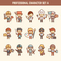 Professional character set cartoon for kid education Stock Photo