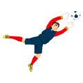 Professional goal keeper illustration of young jumping to catch the ball Stock Images
