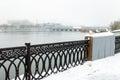The promenade in chelyabinsk centre of Royalty Free Stock Image