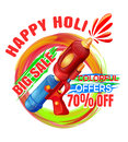 Promotional background with pichkari for Holi festival. Big sale Royalty Free Stock Photo