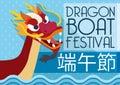 Promotional Flat Design for Dragon Boat Festival, Vector Illustration