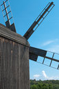 Propeller old windmill rear view wooden Royalty Free Stock Photo