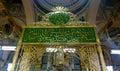Prophetic Mosque Royalty Free Stock Photo