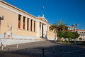 The Propylaea of the University of Athens. Royalty Free Stock Photography