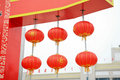 Prosperity red lanterns Stock Photo