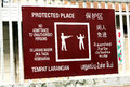 Protected place sign in singapore in south east asia Royalty Free Stock Photos