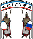 Protectors of crimea vector illustration Royalty Free Stock Photo