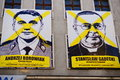 Protest posters against the government hanging on a building in poznan poland Stock Photography