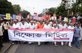 Protest rally against chit fund scam left parties organised a protesting demanding punishment for accused person Stock Photography