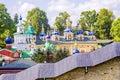 Pskov Caves Monastery. Pskov, Russia Royalty Free Stock Photo