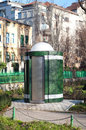 Public automatic toilette in the park Royalty Free Stock Images