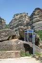 Public telephone Royalty Free Stock Photo