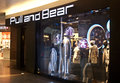 Pull and bear store in warsaw spanish fashion brand based in naron galicia was founded in it belongs to Stock Photo