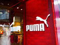 Puma store in a modern building Royalty Free Stock Photos