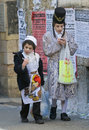 Purim in Mea Shearim Lizenzfreies Stockbild