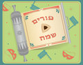 Purim scroll in hebrew an open with text of happy on it eps Royalty Free Stock Photography