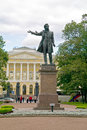 Pushkin on Area of Arts Royalty Free Stock Photo