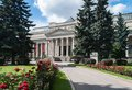 Pushkin museum of fine arts in moscow russia Stock Images