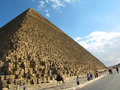 Pyramid of Cheops, Egypt Royalty Free Stock Photo
