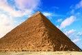 The Pyramid of Khafre in Giza Royalty Free Stock Photo