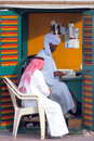 Qatar doha a traditional typist office with customers in the city center Stock Photos