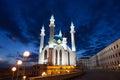 Qol Sharif mosque in Kazan Royalty Free Stock Photo