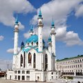 Kremlin of Kazan, Russia Royalty Free Stock Photo