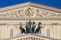 The Quadriga on the Bolshoi Royalty Free Stock Photo