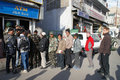 Queue to the ATM, India Royalty Free Stock Images