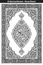 Quran Cover Black & White Royalty Free Stock Photo
