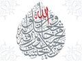Quran Verse 35