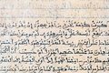 Quran verses written on a wood board close up by hand wooden and to be specific this is the beginning of chapter called surat al Royalty Free Stock Images