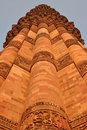 Qutab Minar in Delhi Stock Photos