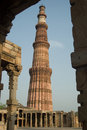 Qutab Minar,Delhi,India Royalty Free Stock Photo