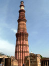 Qutab minar,delhi,india Stock Photography