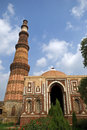 Qutab minar delhi india the complex Royalty Free Stock Images