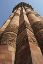 Qutb Minar Stock Photo