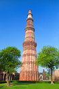 Qutb Minar, India Royalty Free Stock Photos