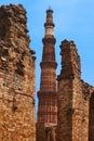 Qutub Minar Royalty Free Stock Photo