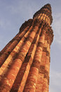 Qutub minar delhi india complex Royalty Free Stock Photography
