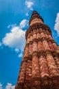 Qutub minar unesco world heritage site the tallest minaret in india complex delhi india Royalty Free Stock Photos