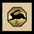 Rabbit Zodiac Icon Royalty Free Stock Photo