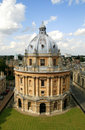 The Radcliffe Camera, Oxford University Stock Image