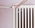 Radiator central heat energy Royalty Free Stock Photo