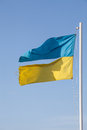 Ragged ukrainian flag divided ukraine concept Stock Photos