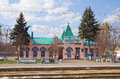 Railway station in Bucha, in a Kyiv suburb Royalty Free Stock Images