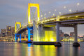 Rainbow bridge tokyo from odaiba at dusk in japan Royalty Free Stock Images